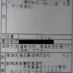 t-maitakekikuragge