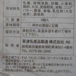 w-attaka-syo