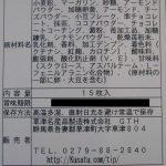 w-koihororo-dai