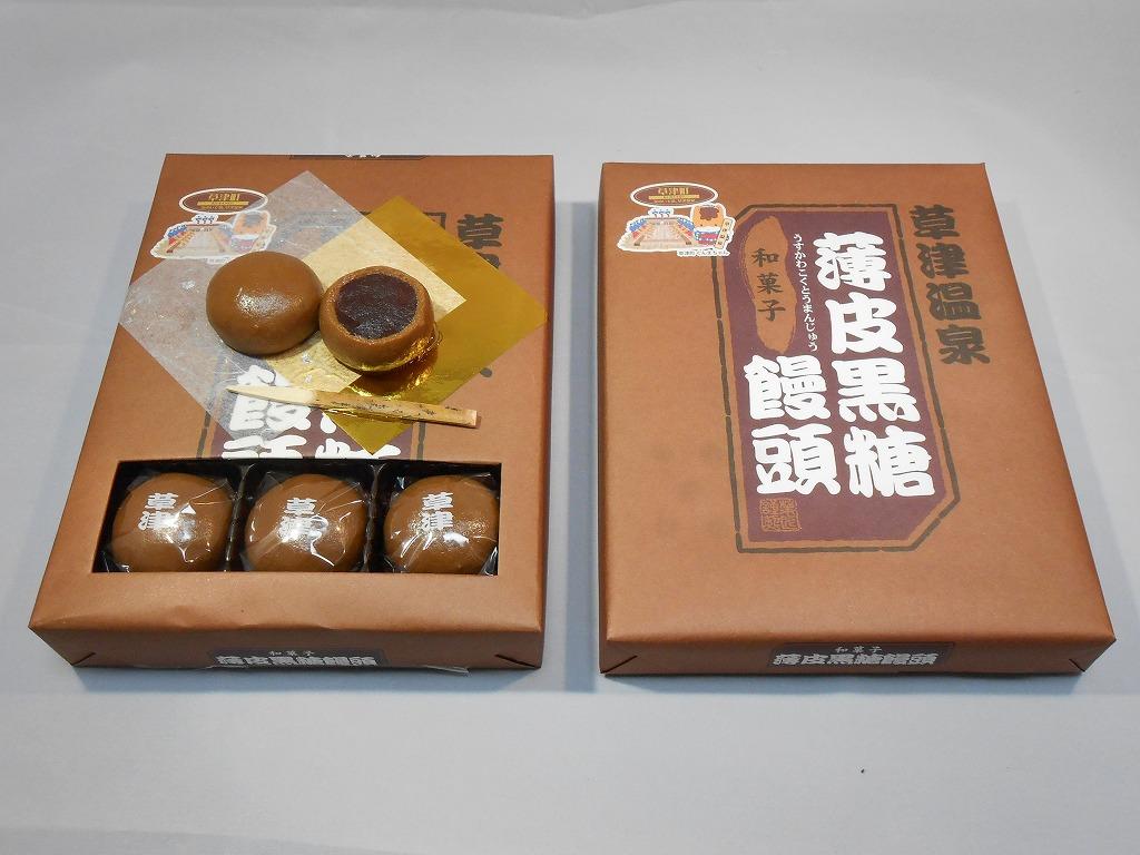 w-kokuto-syo