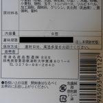 w-yuduki-syo