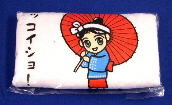 ym-towel