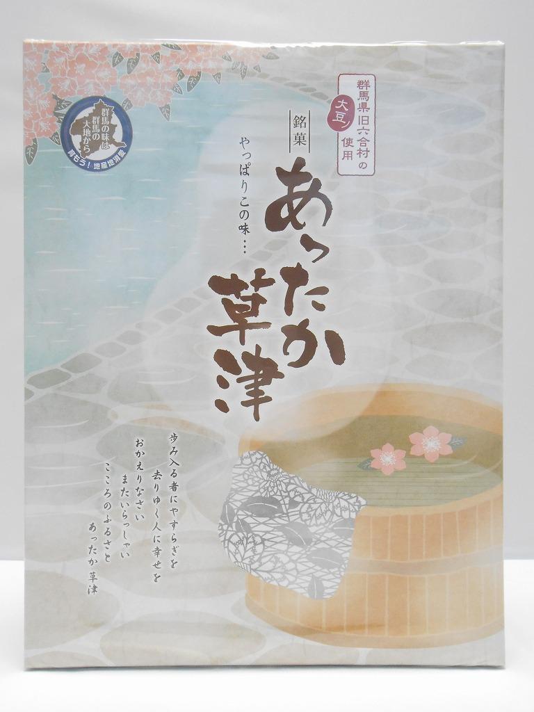 w-attaka-dai