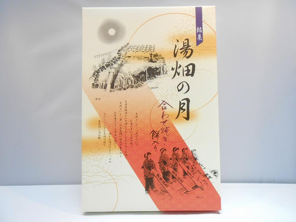 w-yuduki-dai
