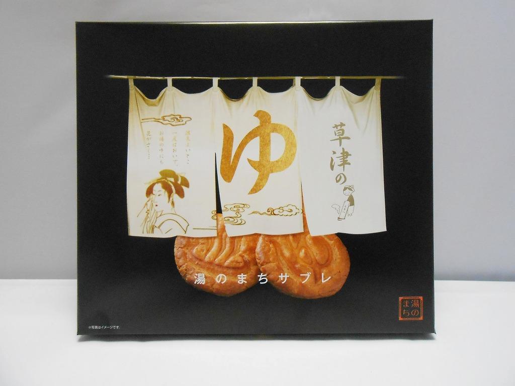 y-yunomati-dai