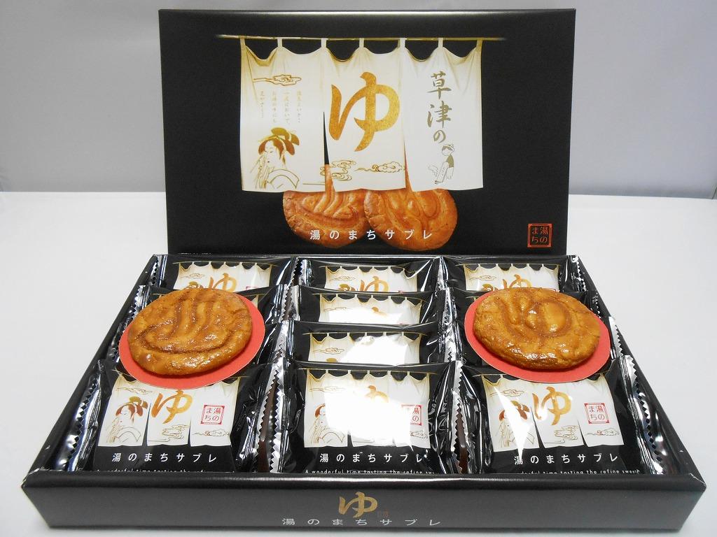 y-yunomati-syo