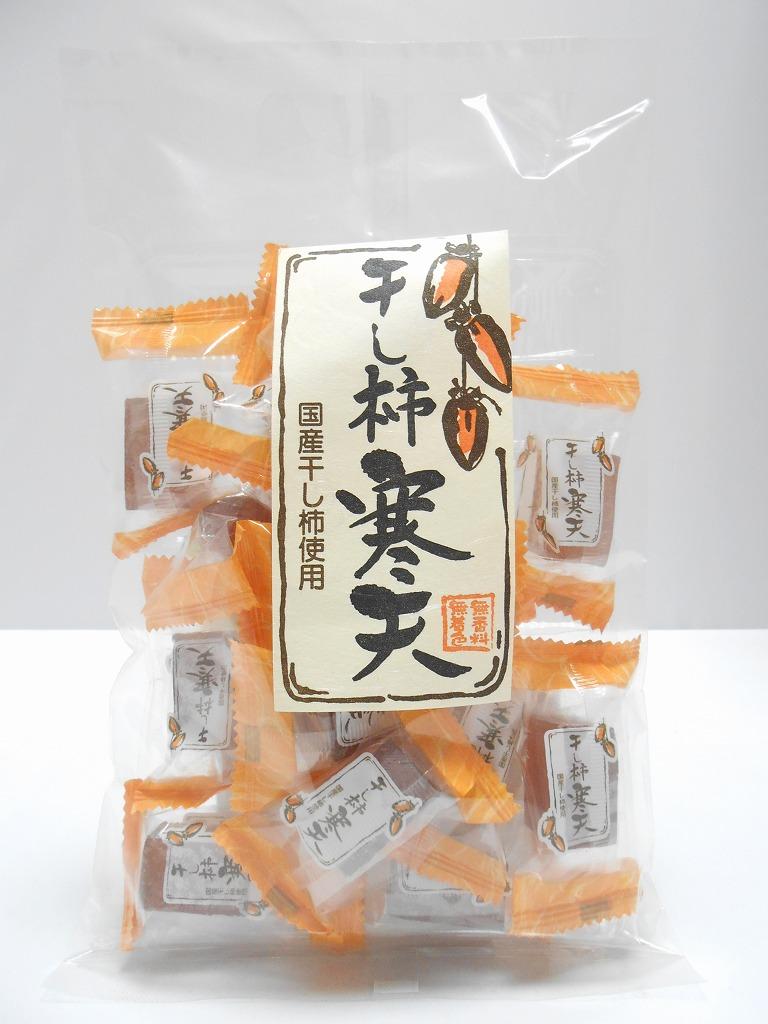w-hosigaki