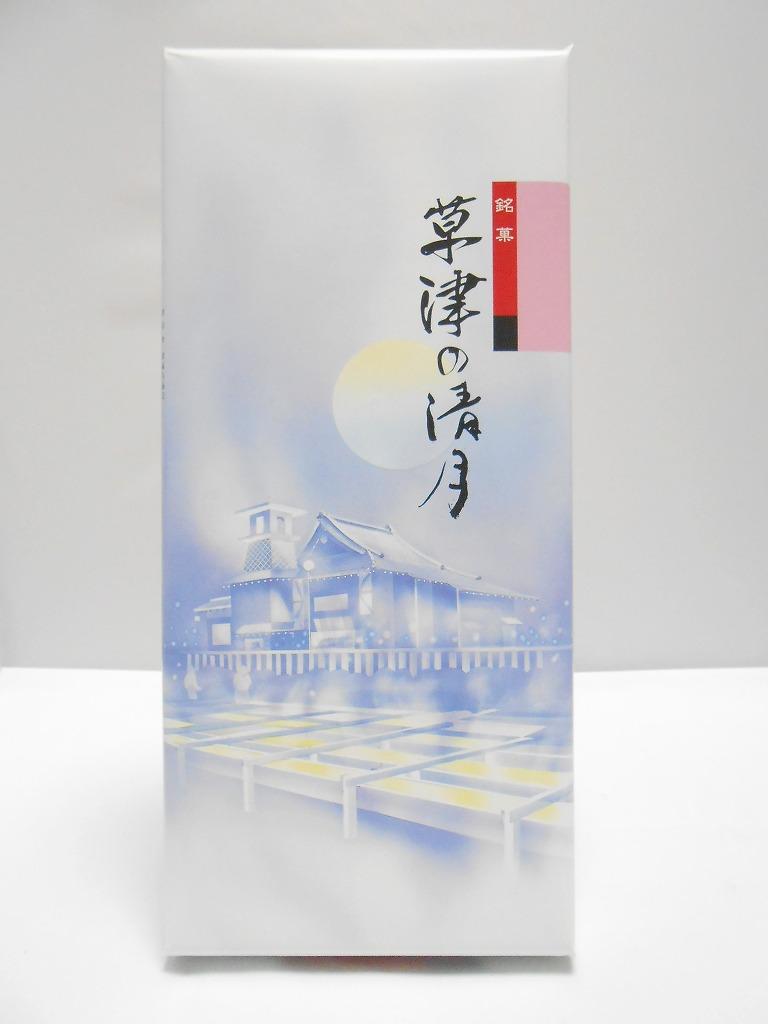 w-seigetu-syo