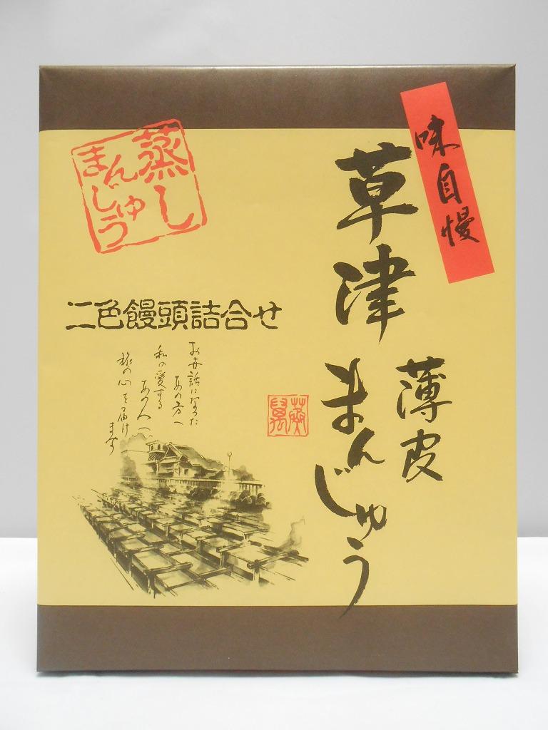 y-usukawa-dai