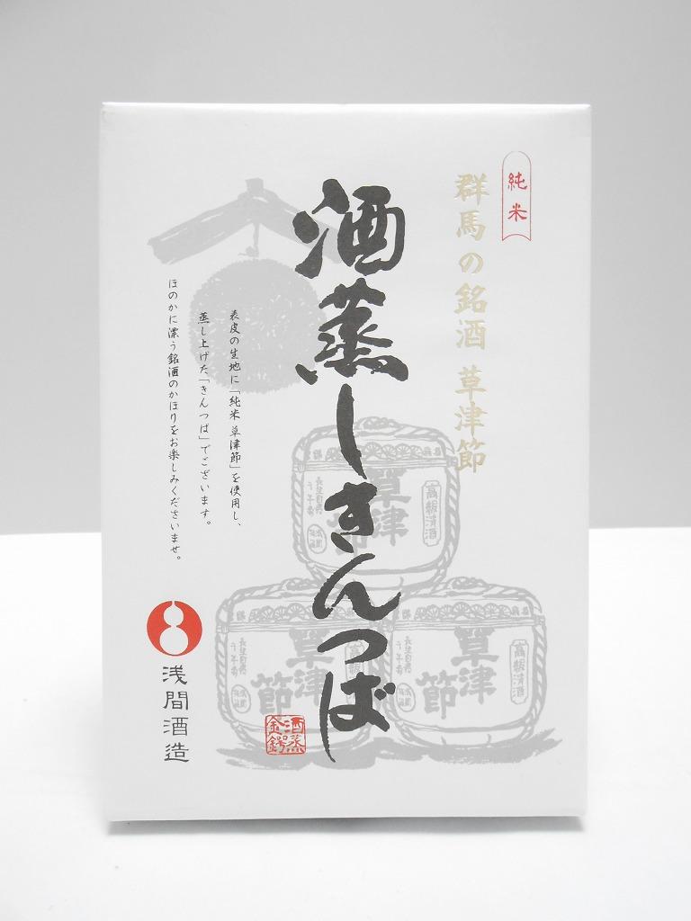 w-sakamusi-syo