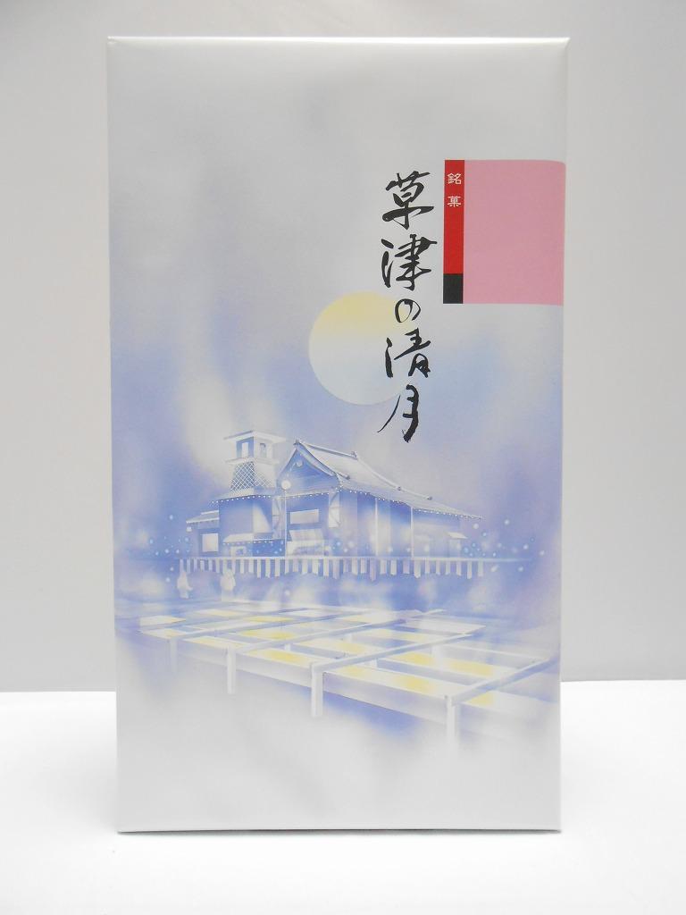 w-seigetu-dai