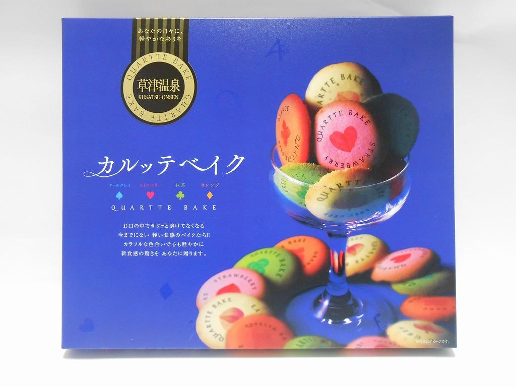 y-quartte-bake-dai
