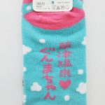 gm-kids-socks