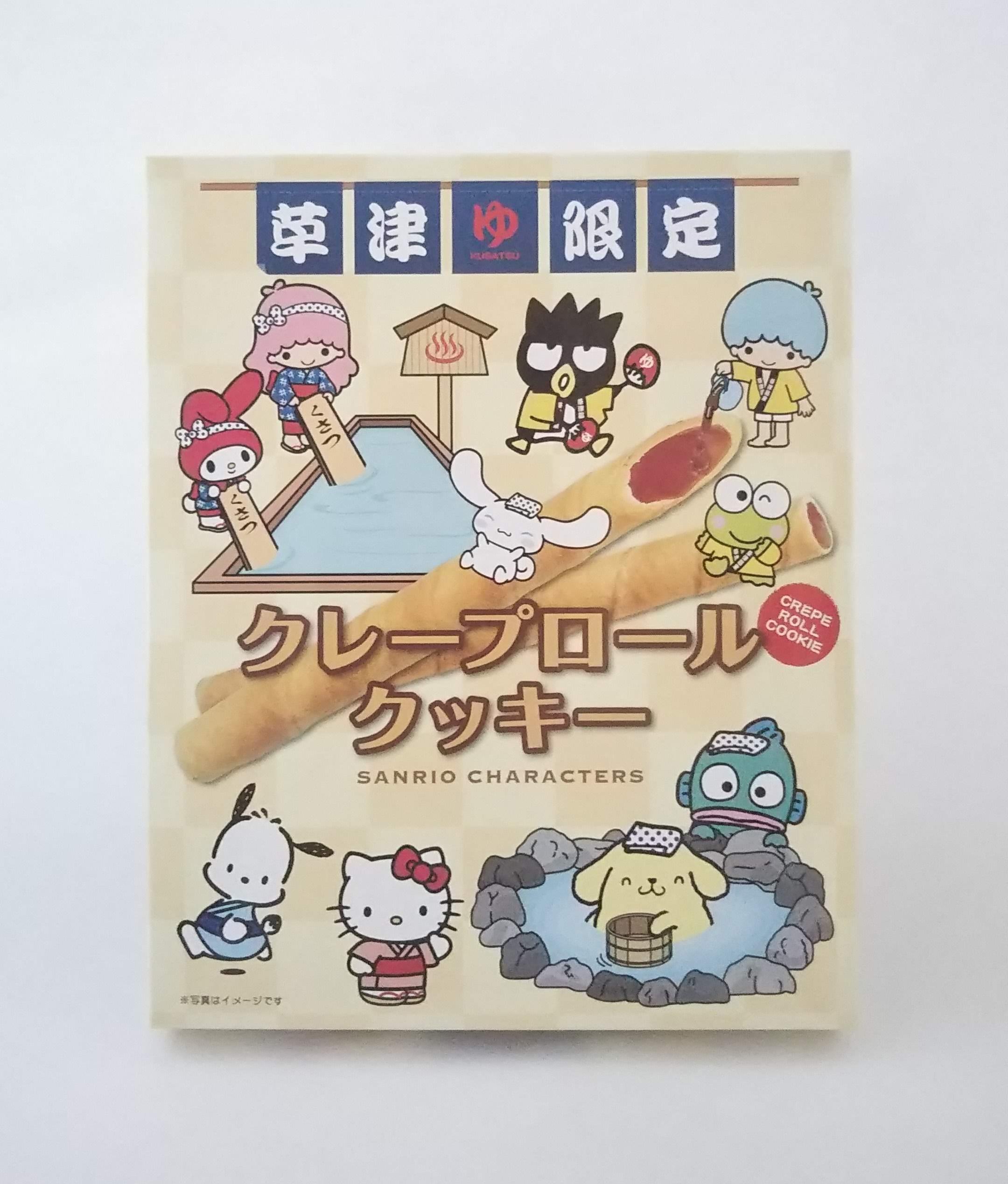 ys-sanrio-rollcookie