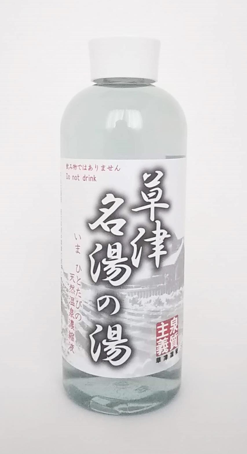 m-nousyuku-dai