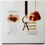 y-caramel-almond-dai