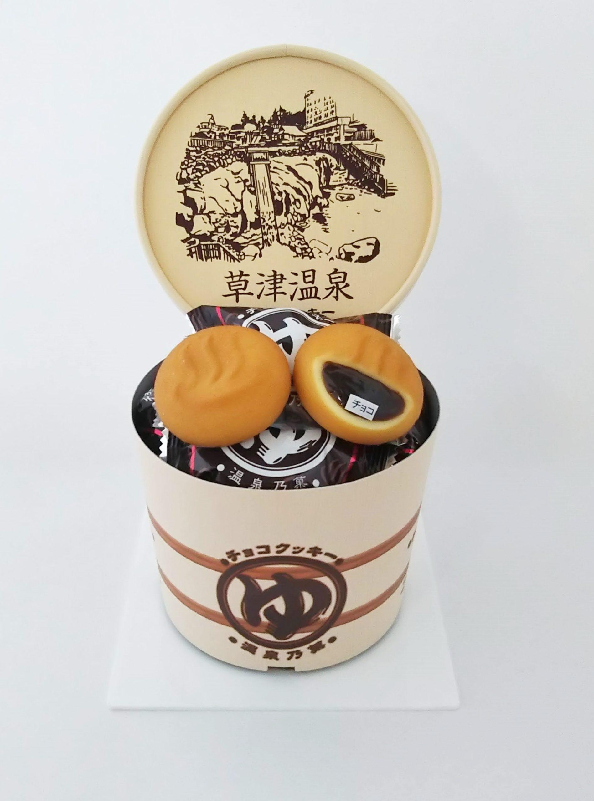 y-yu-cookie