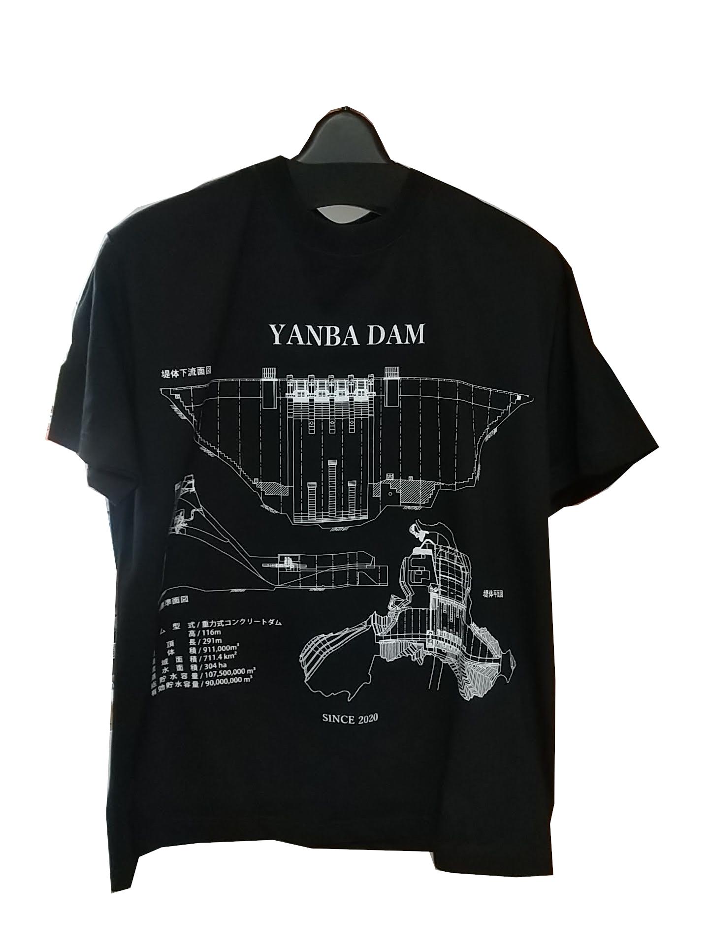 m-yamba-tshirt